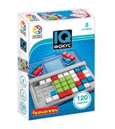 Логическая игра smart games iq фокус 120 заданий Bondibon ВВ2184