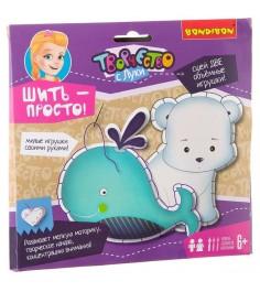 Набор для творчества шить просто полярный мишка и кит Bondibon ВВ2097