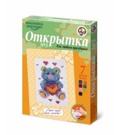 Наборы для вышивания бисером открытка №3 Десятое королевство 01476ДК-no