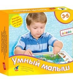 Электровикторина Дрофа умный малыш 1033