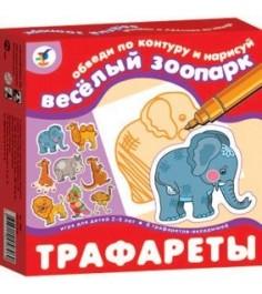 Игра Дрофа трафареты веселый зоопарк 1365