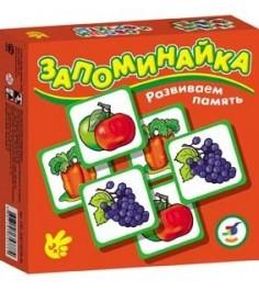 Игра запоминайка Дрофа овощи и фрукты 1701