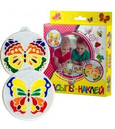 Набор для творчества насыпь на клей бабочки Эра С-348-57238307