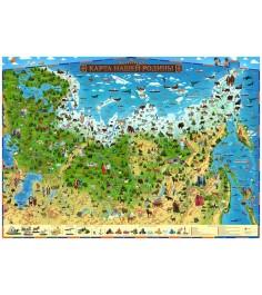 Карта Globen кн018 карта нашей родины для детей