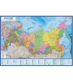 Карта Globen кн059 россия политико-административная 1 7 5
