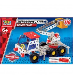 Металлический конструктор подъемник 110 Город мастеров VV-1209-R