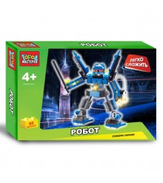 Конструктор легко сложить робот 95 Город мастеров KK-9003-R