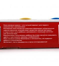 Пальчиковые краски Играем вместе disney тачки 450FP-T