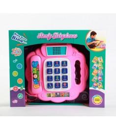 Музыкальный телефон веселые звонки англ версия Play Smart Б41842