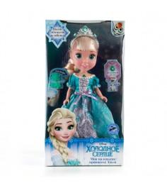 Кукла холодное сердце эльза Карапуз ELSA003