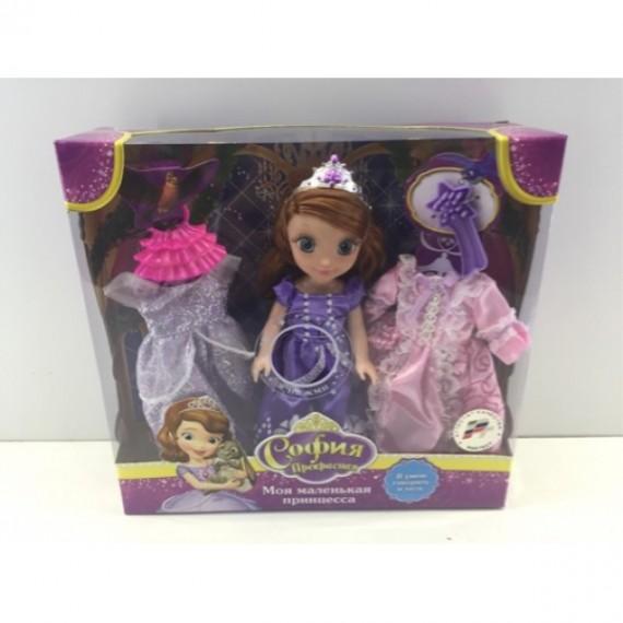 Мини кукла софия прекрасная 15 см Карапуз sofia001x (36)