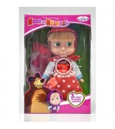 Кукла интерактивная маша 25 см Карапуз 83033B (18)