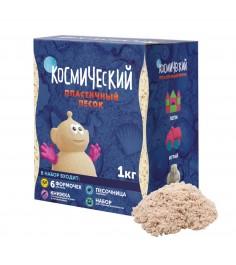 Космический песок с формочками Классический 1 кг Т58572