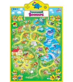 Развивающая игра говорящий зоопарк Kribly Boo 13130