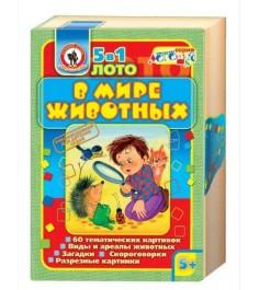 Лото в мире животных Русский стиль 3281
