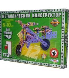 Конструктор метал 1 для уроков труда 173 дет Русский стиль 5060