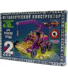 Конструктор метал 2 223 дет для уроков труда Русский стиль 5061