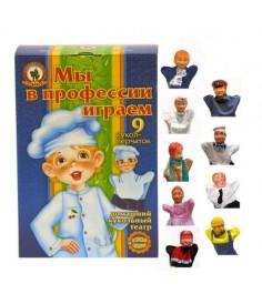 Кукольный театр мы в профессии играем Русский стиль 11214