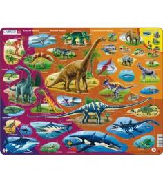 Пазл Larsen Динозавры 85 элементов HL1