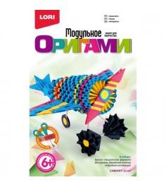 Модульное оригами самолет Lori Мб-028