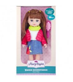 Кукла мэри уроки воспитания 36 см озвученная Mary Poppins 451258