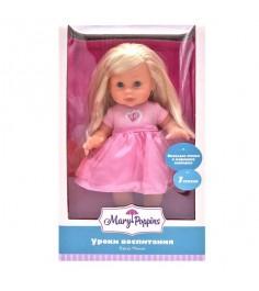 Кукла милли уроки воспитания 20 см Mary Poppins 451243