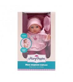Кукла Mary Poppins Бекки принцесса Моя первая Кукла мн озвуч 30см 451183