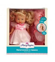 Кукла Лизи 30см Приучаемся к горшку Mary Poppins 451223