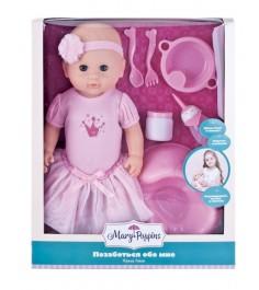 Кукла Лили Позаботься обо мне коллекция Корона Mary Poppins 451230
