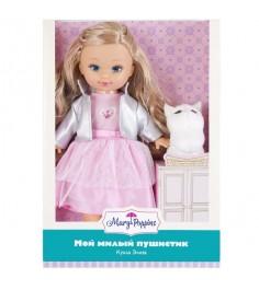 Кукла Элиза Мой милый пушистик 26см котенок Mary Poppins 451236