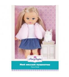 Кукла Элиза Мой милый пушистик 26см зайка Mary Poppins 451237