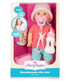 Кукла Элли 33см Позаботься обо мне серия Lady Mary Mary Poppins 451252