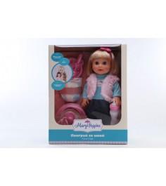 Кукла Софи 33см Поиграй со мной серия Зайка Mary Poppins 451254