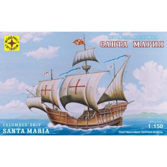 Модель корабль колумба санта мария 1:150 Моделист 115002