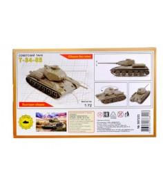 Сборная модель советский танк т 34 85 Моделист Р94422