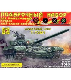 Модель танк т 72м1 1:48 с микро электродвигателем Моделист ПН304872