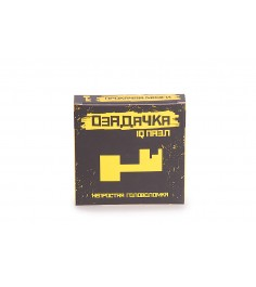 Головоломка Озадачка 12635 тип ключ