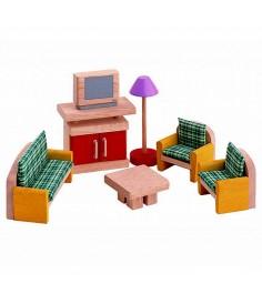 Мебель для кукол Plan Toys Гостиная 7307