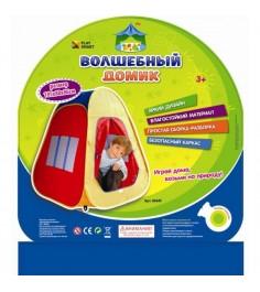 Детская игровая палатка волшебный домик в сумке Play Smart 1001M