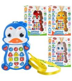Детский обучающий смартфон с проектором звук Play Smart 7614