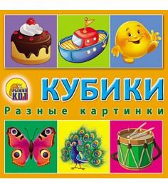 Кубики пластиковые разные картинки 4 штуки Рыжий кот к04-6376