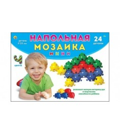 Напольная мозаика мини в коробке 24 детали Рыжий кот м-0717