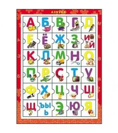 Пазл рамка азбука красная 30 элементов Рыжий кот п-8435
