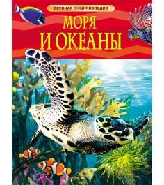Моря и океаны Росмэн 17358