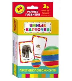 Развивающие карточки противоположности 36 шт Росмэн 20999