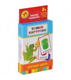 Развивающие карточки изучаем цвета 36 шт Росмэн 21003