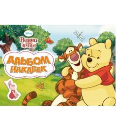 Disney Винни и его друзья Альбом наклеек Росмэн 21143