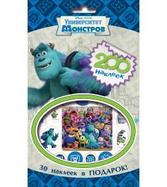 Disney Университет монстров 200 наклеек Росмэн 21175