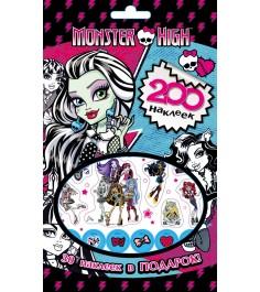 Monster High 200 наклеек Росмэн 21176