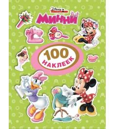 Disney Минни 100 наклеек Росмэн 27043